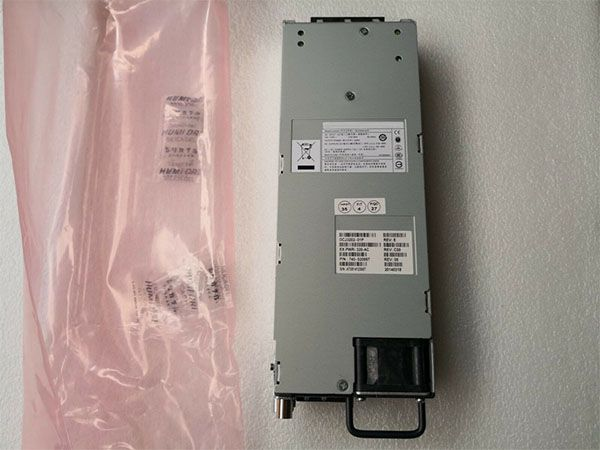 PC Alimentation DCJ3202-01P