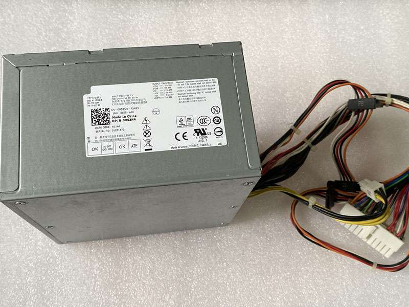 PC Alimentation H265AM-00