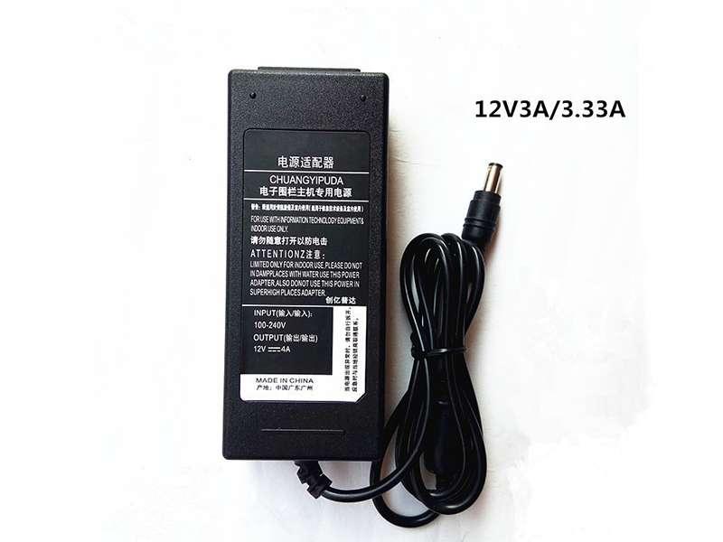 Chargeur ordinateur portable S2740L