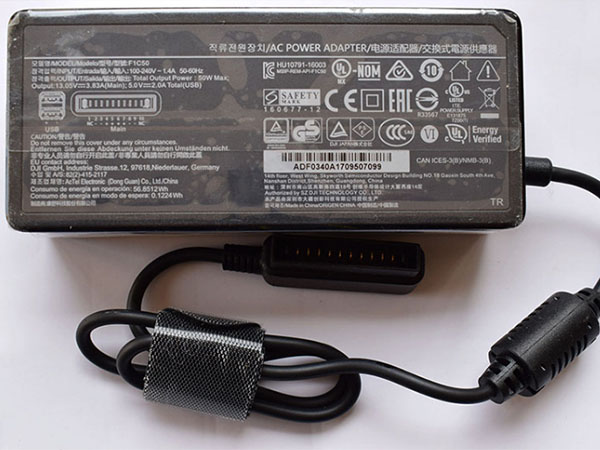 Alimentation rechargeable F1C50