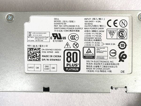 Dell D240EPS-0