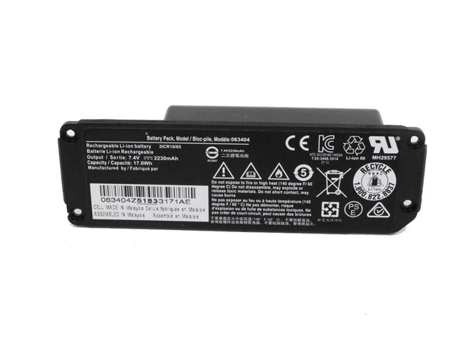 Batterie interne 063404