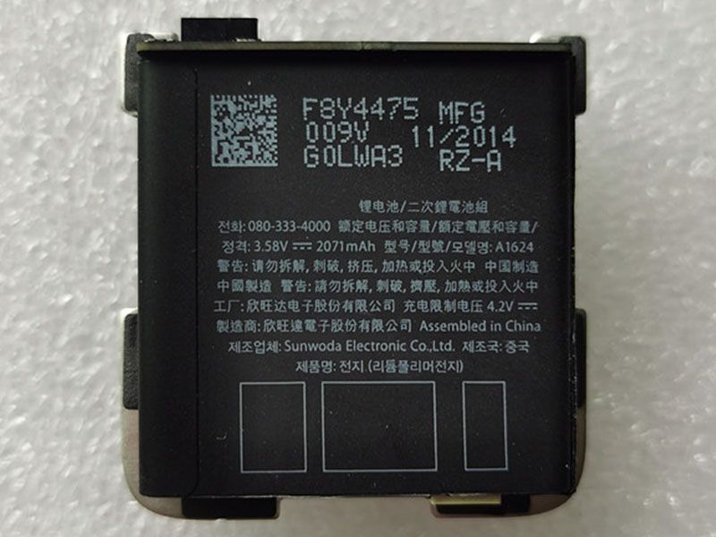 Batterie interne 080-333-4000