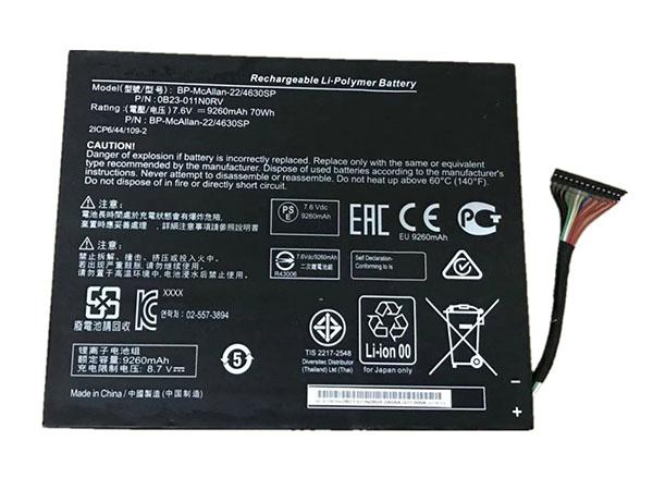 Batterie ordinateur portable 0B23-011N0RV