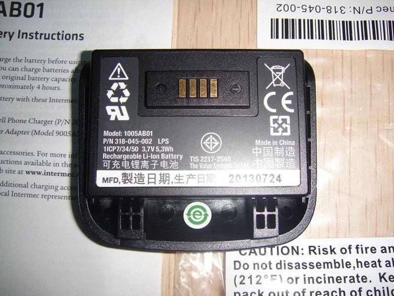 Intermec 1005AB01 318-045-002
