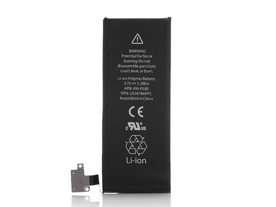 Batterie interne smartphone LIS1474APPC