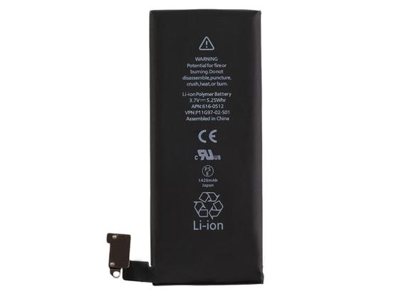 Batterie interne smartphone LIS1445APPC