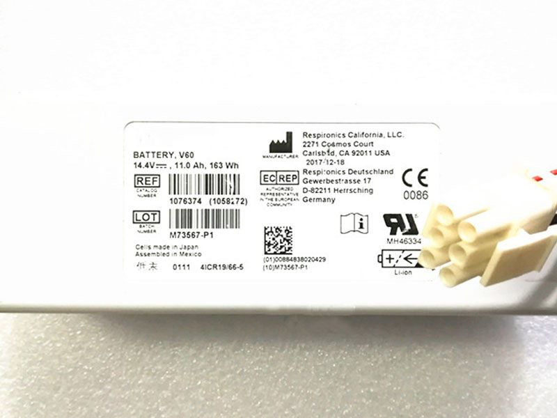 Batterie interne 1056921