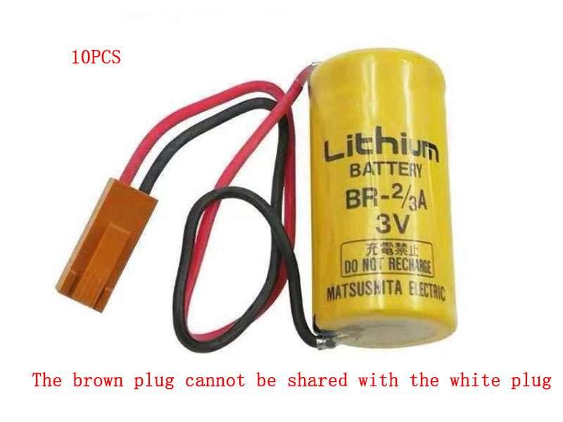 Batterie interne BR17335