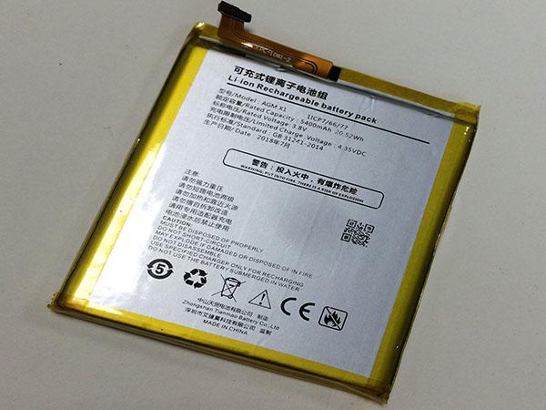 Batterie interne smartphone X1