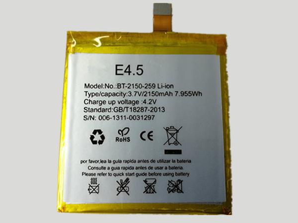 Batterie interne smartphone E4.5