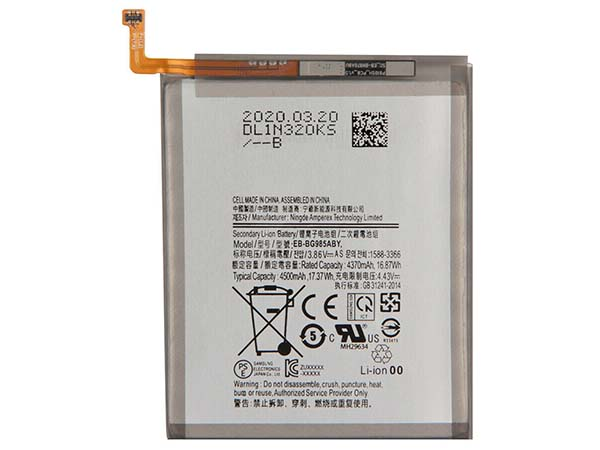 Batterie interne smartphone EB-BG985ABY