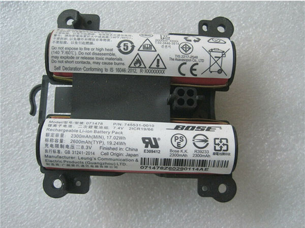 Batterie interne 071478
