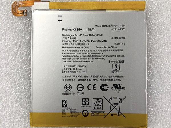 Batterie interne smartphone C11P1514