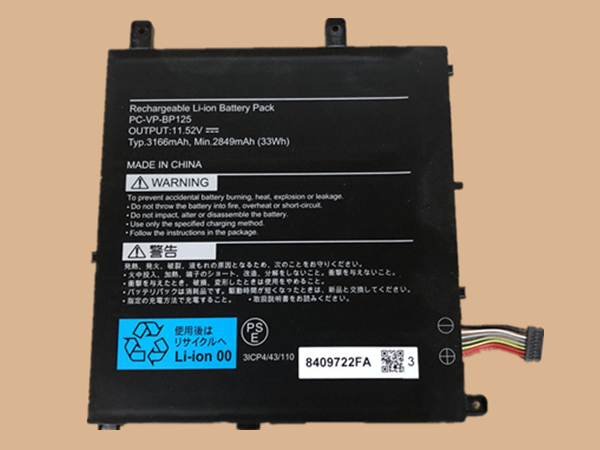 Batterie ordinateur portable PC-VP-BP125