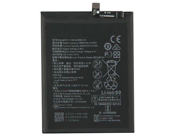 Batterie interne smartphone hb446486ecw