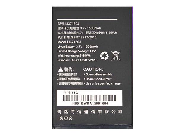 Batterie Li37150J