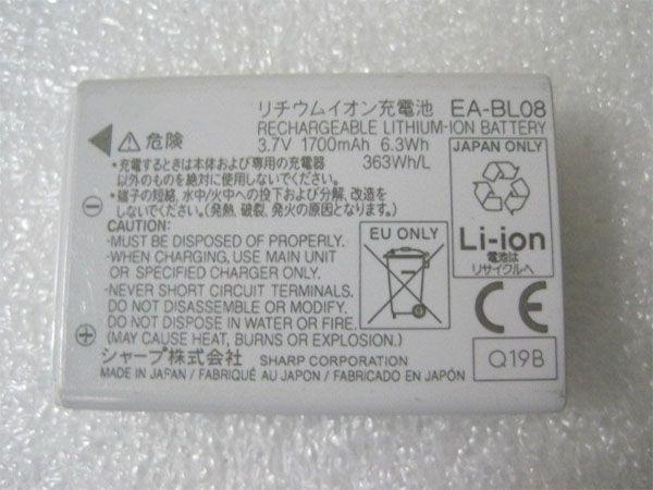 Sharp EA-BL08