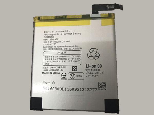 Batterie UBATIA269AFN1