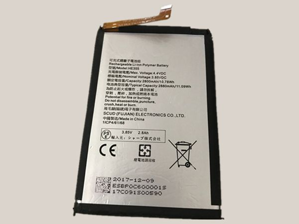 Batterie HE355