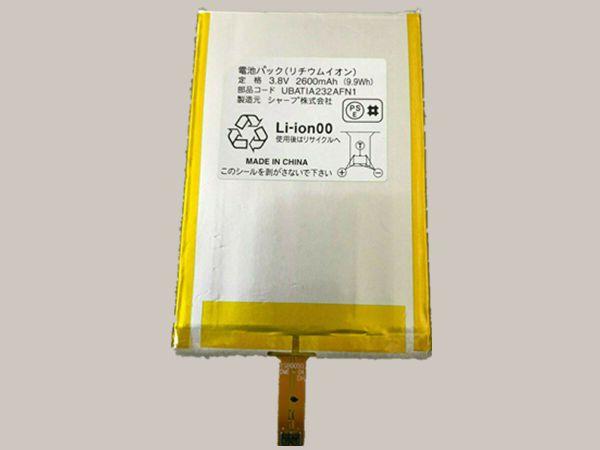 Batterie UBATIA232AFN1