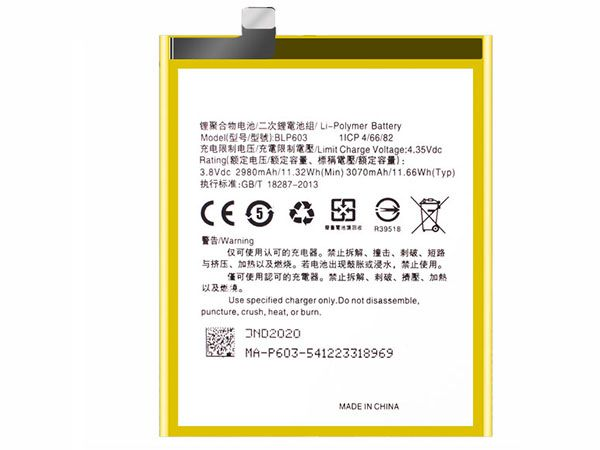 Batterie BLP603
