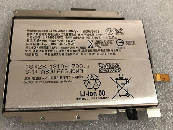 Batterie interne smartphone LIP1655ERPC