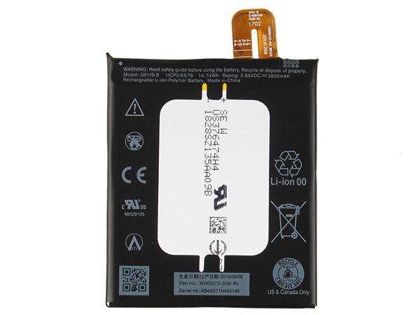 Batterie interne smartphone G011B-B