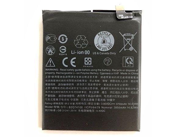 Batterie interne smartphone B2Q74100