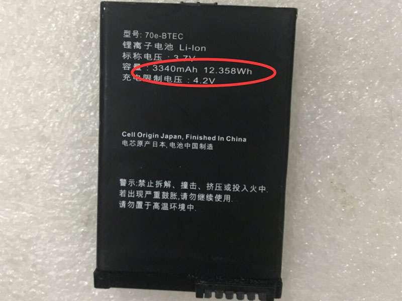Batterie interne 70e-BTSC