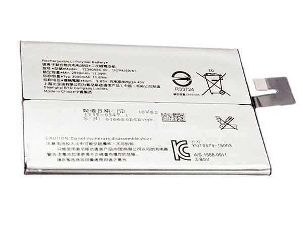 Batterie interne smartphone 12390586-00