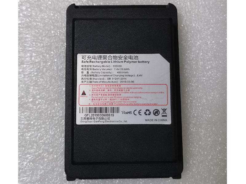 Batterie interne 335880