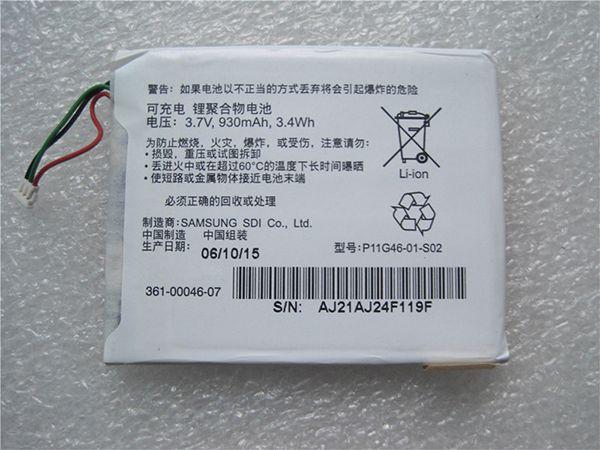 Batterie interne 361-00046-07