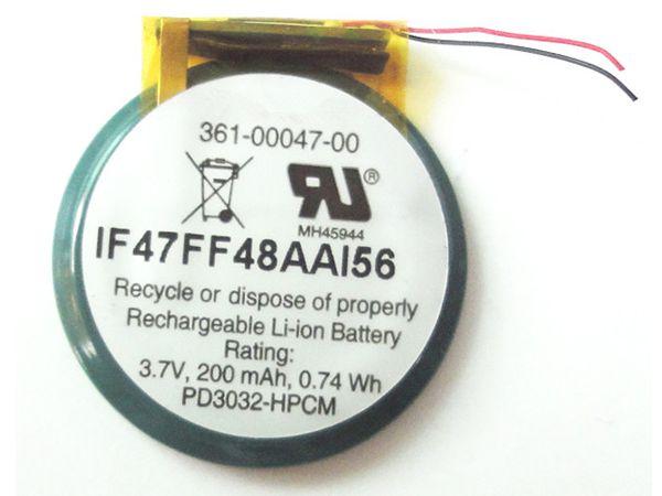 Batterie interne 361-00047-00