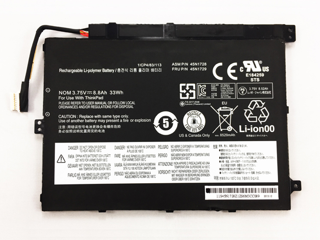 Batterie interne tablette 45N1727