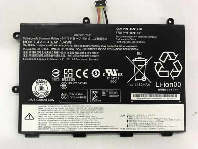 Batterie ordinateur portable 45N1750