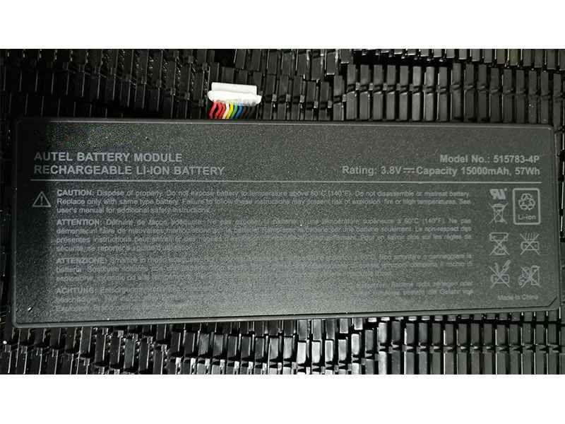 Batterie interne 575783-4P