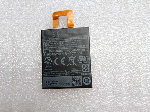 Batterie interne 58-000117