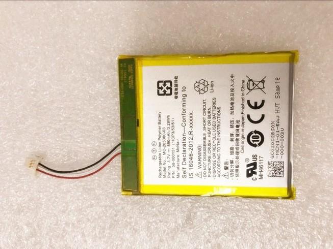 Batterie interne 58-000151
