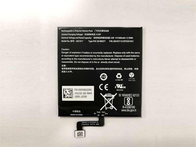 Batterie interne 58-000271