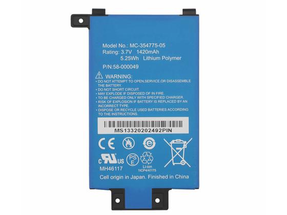 Batterie interne 58-000049
