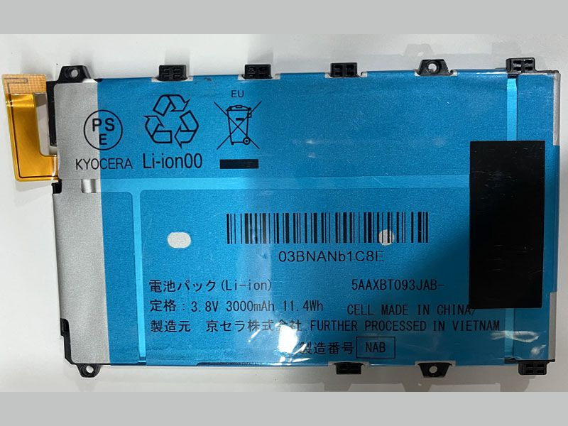 Batterie interne smartphone 5AAXBT093JAB