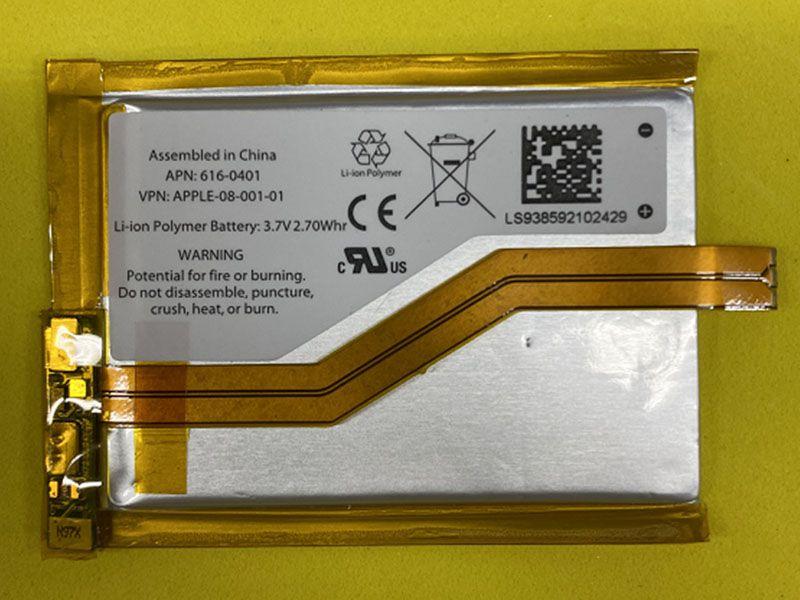 Batterie interne 616-0401