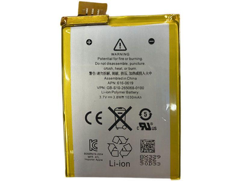 Batterie interne 616-0619