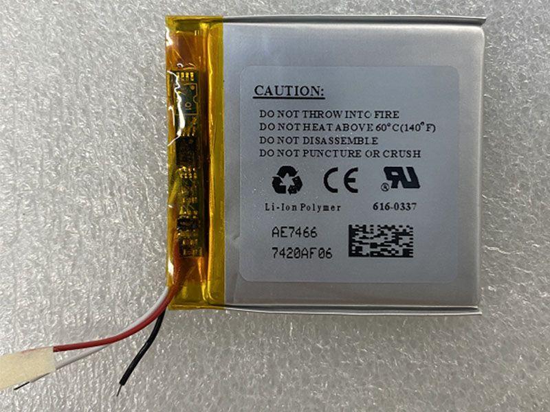Batterie interne 616_0337