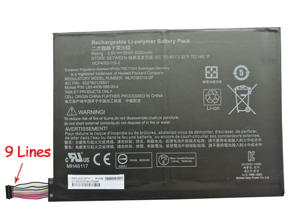 Batterie interne tablette 789609-001