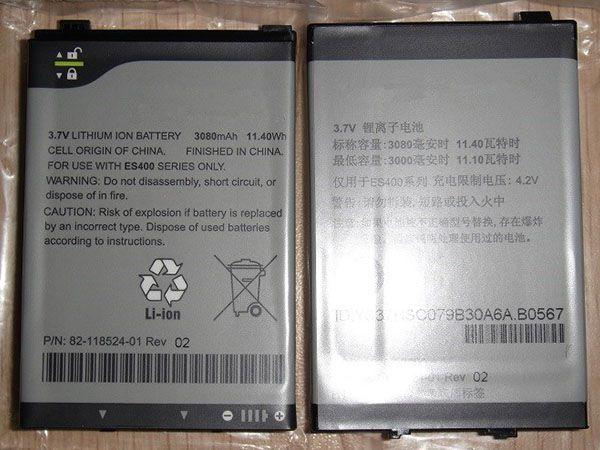 Motorola 82-118524-01 82-118524-03
