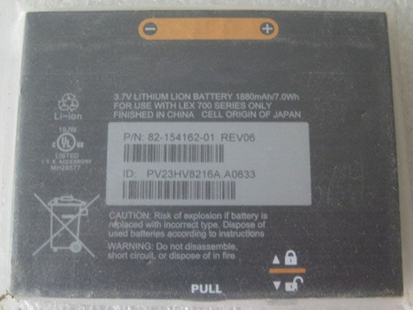 Batterie interne 82-1541562-01