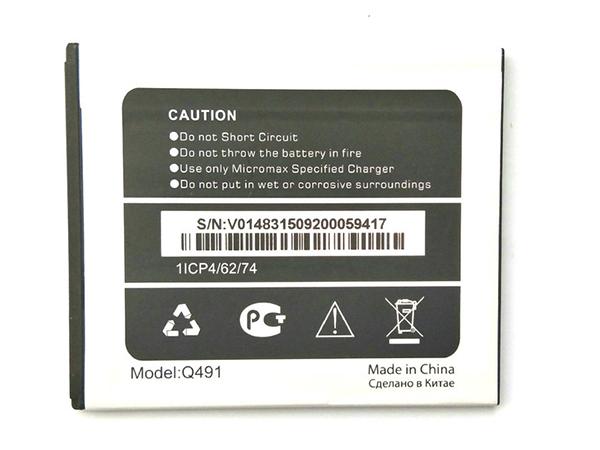 Batterie Q491