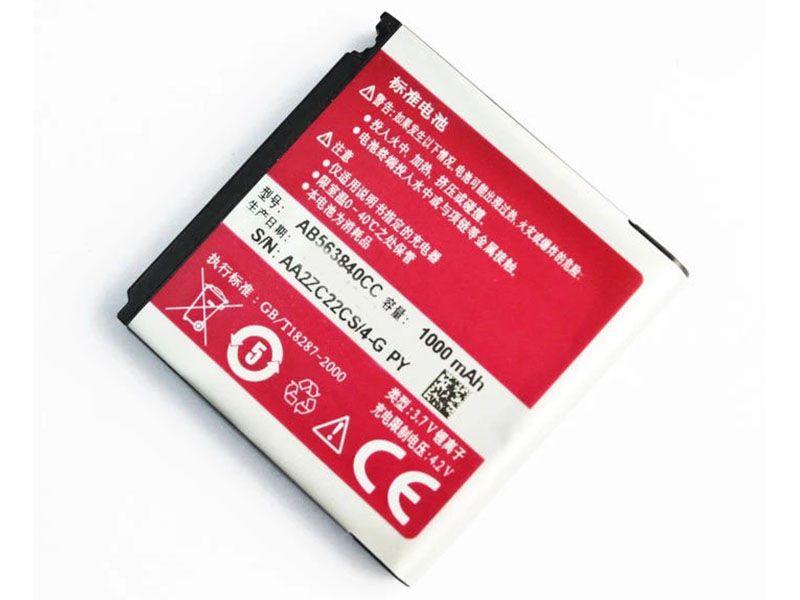 Batterie interne smartphone AB563840CC